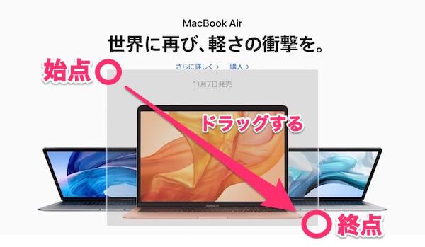 Macbook スクショ やり方